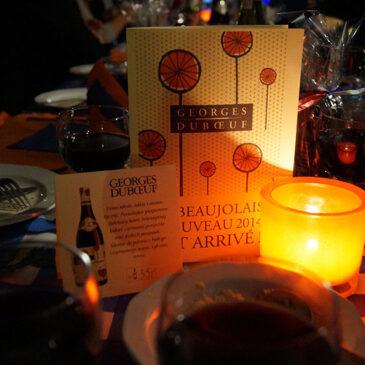 Święto Wina 2016 w Gościńcu